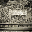 Old bukit timah railway station — Stock Photo #14008886