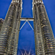 Stockfoto: View of Petronas Twin Towers