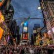 Packed Times Square — Stock Photo