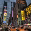 Taxi queue in Times Square — Stock Photo #14010023