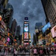 Stock Photo: Packed Times Square
