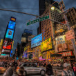 Broadway - Manhattan, New York, USA — Stock Photo