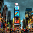 Times Square at night - New York, USA — Stock Photo #14010166