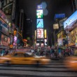 Abstract taxis in Times Square — Stock Photo #14010202