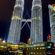 Stock Photo: Petronas Towers, tallest buildings in Malaysia