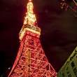 Tokyo tower at night — Stockfoto