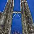 Stock Photo: Petronas Towers at night - KualLumpur, Malaysia