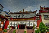 Konfucianska tempel — Stockfoto