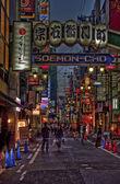 Street in Osaka, Japan — Stock Photo