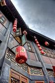 Confucian temple — Stock Photo