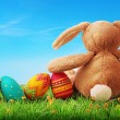Royalty-Free Stock Photo: Easter Background