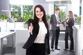 Friendly Business People imagine — Stock Photo