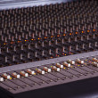This mixer is used to mix the melodic music — Stok fotoğraf