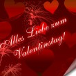 Foto Stock: Love card