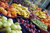 Fruits at the market — Stock Photo