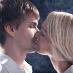 Love couple kissing — Stock Photo