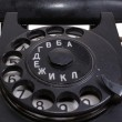 Old phone. — Stock Photo
