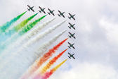 Tricolor arrows — Stock Photo