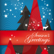 Holiday Illustration: Seasons Greetings — Stock Vector