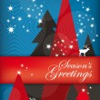 Stock Vector: Holiday Illustration: Seasons Greetings