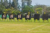 Archery field — ストック写真