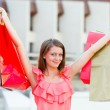 Shopping is Freedom — Stock Photo