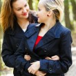Stock Photo: Twin Sisters - Fraternal Twins