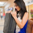 Lady having a glance in the bag — Stock Photo #36566329
