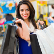 Shopping in Mall — Stock Photo #36566411