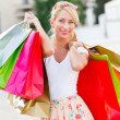 I Am Very Happy After Shopping — Stock Photo #40987959