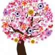 Happy mother's day tree — Stock Vector