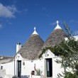 Trulli village in Alberobello, Italy. - Stock Photo