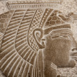Detail of an old Egyptian marble representation of Amon-Ra - Stock Photo