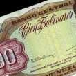 Royalty-Free Stock Photo: Old note of one hundred Bolivares