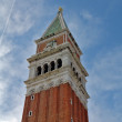 St Mark campanile - Stock Photo