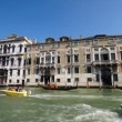 Stock Video: Along Grand Canal by steamer