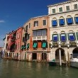 Beautiful Venetian palaces along the Grand Canal — Stock Video