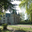 Visitors at Azay-le-Rideau castle, France — Stock Video #37382517