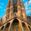 Sagrada Familia - Stock Photo