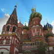 Pokrovsky Cathedral — Stock Photo