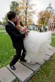 Bride and groom — Stock Photo
