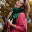 Beautiful woman enjoy walking in autumn Park — Stock Photo