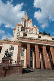 Lomonosov Moscow State University — Stock Photo