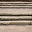 Stock Photo: Old stone stairs