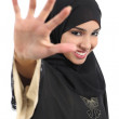 Saudi arab woman saying no photos covering her face with a hand — Stock Photo #39017431