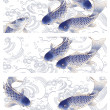 3 Japan fish header, — Foto de Stock