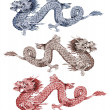 Japanesque dragon — Stock Photo