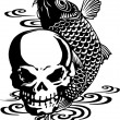 Stock Vector: Skull and carp