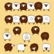 Pattern of sheep loving, — Stock Vector #40583465