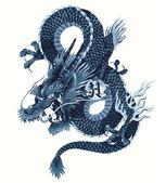 Japanese dragon — Stock Photo